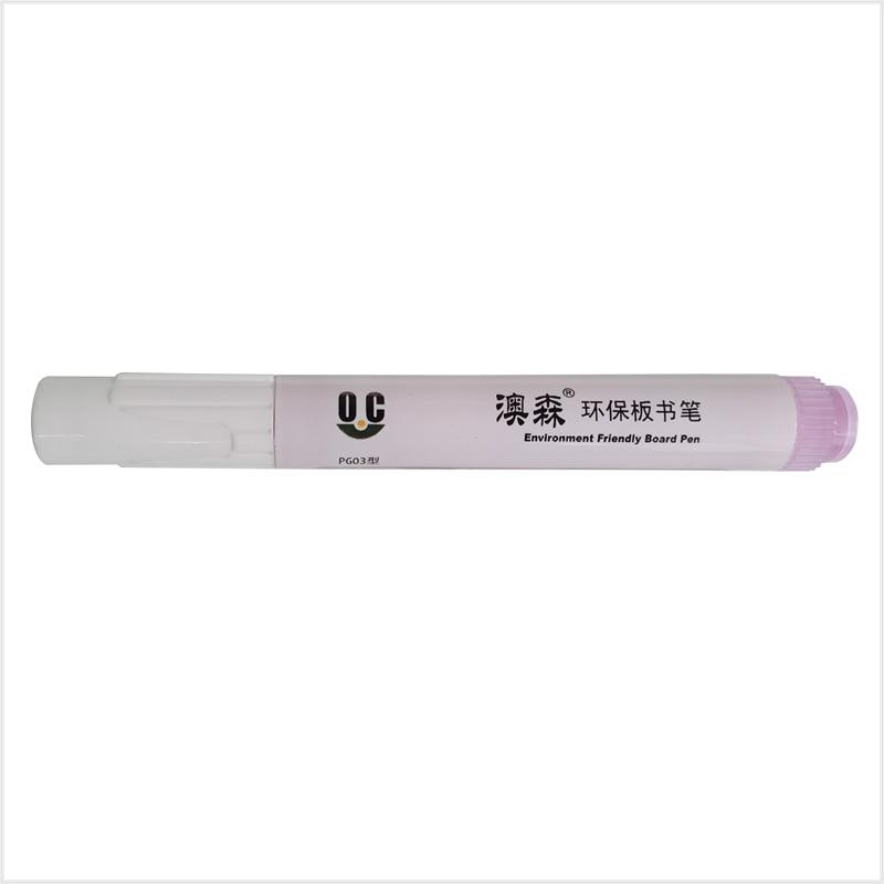 澳森护眼板书笔(粉红色)
