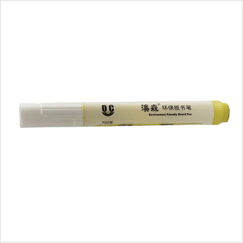 澳森护眼板书笔(黄色)